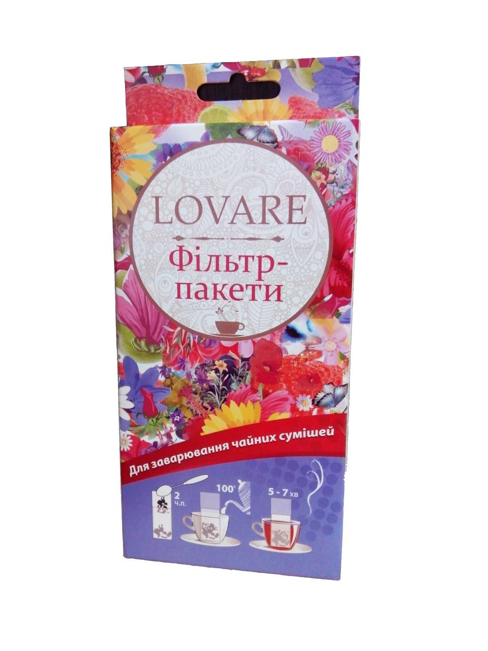 Фільтр-пакети для заварювання чайних сумішей TM Lovare