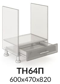 ТН 64 П