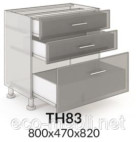 ТН 83