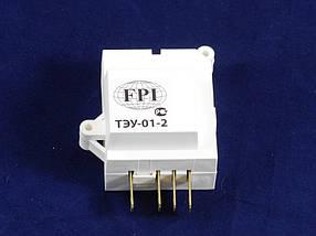 Таймер оттайки ТЭУ-01 для холодильников STINOL ARISTON/INDESIT (C00298587),(C00277450)