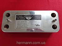 Пластинчатый теплообменник Biasi на 16 пластин