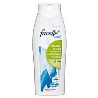 Гель для интимной гигиены с экстрактом ромашки и гамамелиса  Facelle Waschlotion 50 Plus 300 мл