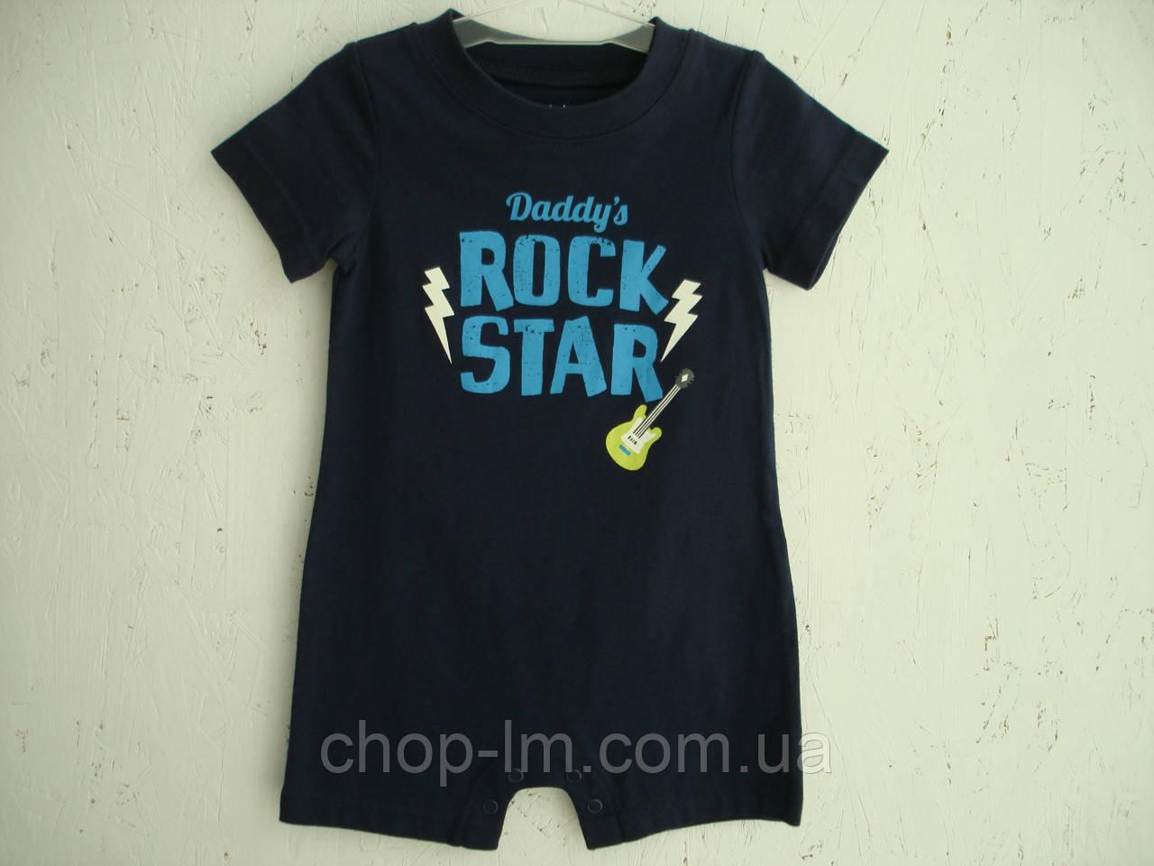 """Песочник от Carter's """"Rock star"""" (пісочник для малюка)"""