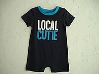 """Песочник от Carter's """"Local cutie"""" (дитячий пісочник)"""