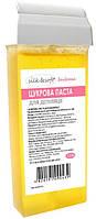 Сахарная паста мягкой консистенции  в кассете  Silk & Soft  150мл.