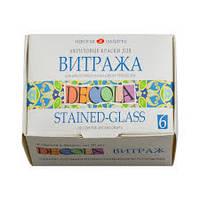 Набор витражных красок (6 шт.) , Decola