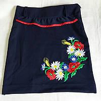 Синяя вышитая юбка в школу девочке, 122-146 рост, 255\230 (цена за 1 шт. + 25 гр.)