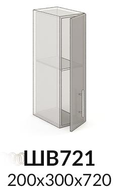 ШВ 721