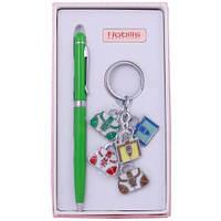 Набор для не курящих: шариковая ручка и брелок. ZN201401