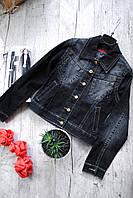Пиджак модный женский джинсовый