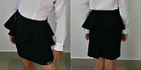 Школьная юбка с баской (детская и подростковая)