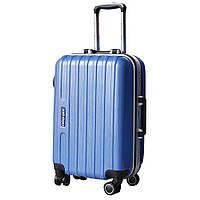 Дорожный чемодан пластиковый ручная кладь, маленький. SM51050219