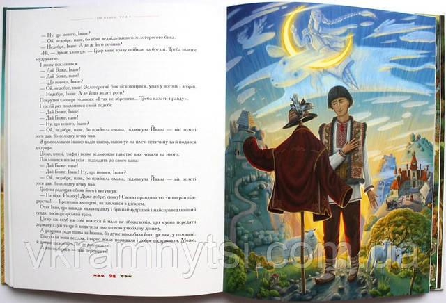 Найкращі дитячі книжки українською купити онлайн