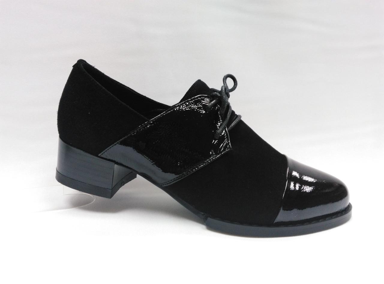 Туфли замшевые ERISSES низкий каблук со шнурками.Маленькие размеры.