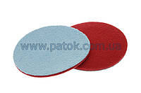 Сменные диски для паркетной щетки Philips 432200900221 (HR8041/01)