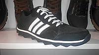 Мужские кроссовки Adidas (черные с белыми полосками)