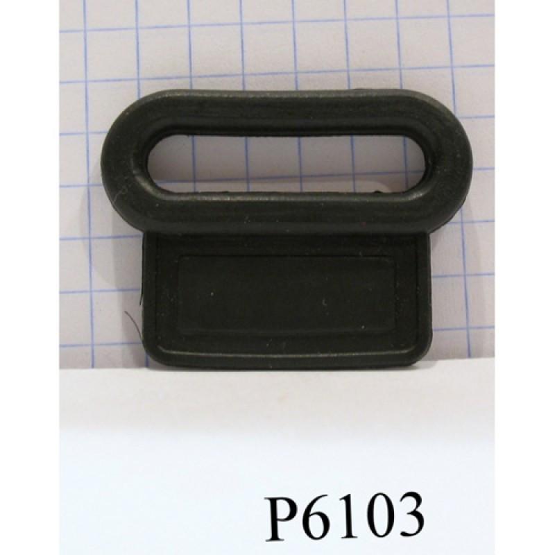 Резиновая рамка для сандалей 25 мм