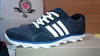 Мужские кроссовки Adidas (синие с белыми полосками, белая подошва)