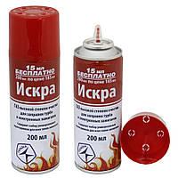 Газ Искра 200 ml для заправки газовых зажигалок Турция