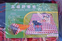 Теплый коврик для отдыха 150x130 см