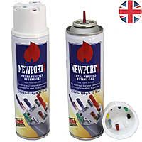 Газ Newport 250 ml Англия