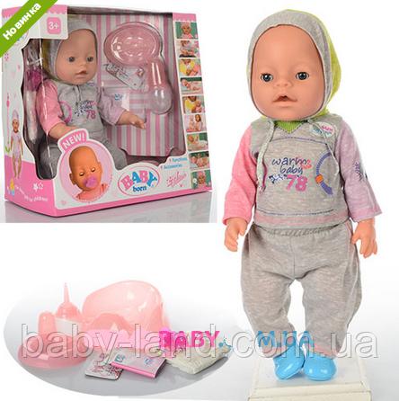 Кукла-пупс Baby Born с аксессуарами функциональный Limo Toy BB 8009-445B