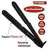 Выпрямитель для волос удлиненный VT-4009 VH55522204009