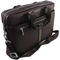 Фирменная сумка для ноутбука в стиле Армани.