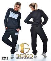 """Спортивный костюм женский теплый больших размеров """"Ballinciaga"""""""