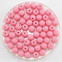 Бусины пластиковые диаметр 8мм (упаковка 50шт) Цвет - светло розовый