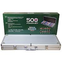 Профессиональный покерный набор в алюминиевом кейсе 500 фишек 62024, фото 1