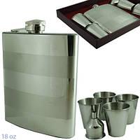 Стильный набор с большой флягой металл (500 мл) и 4 стаканчиками. FP72006, фото 1