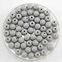 Бусины пластиковые диаметр 8мм (упаковка 50шт) Цвет - серый