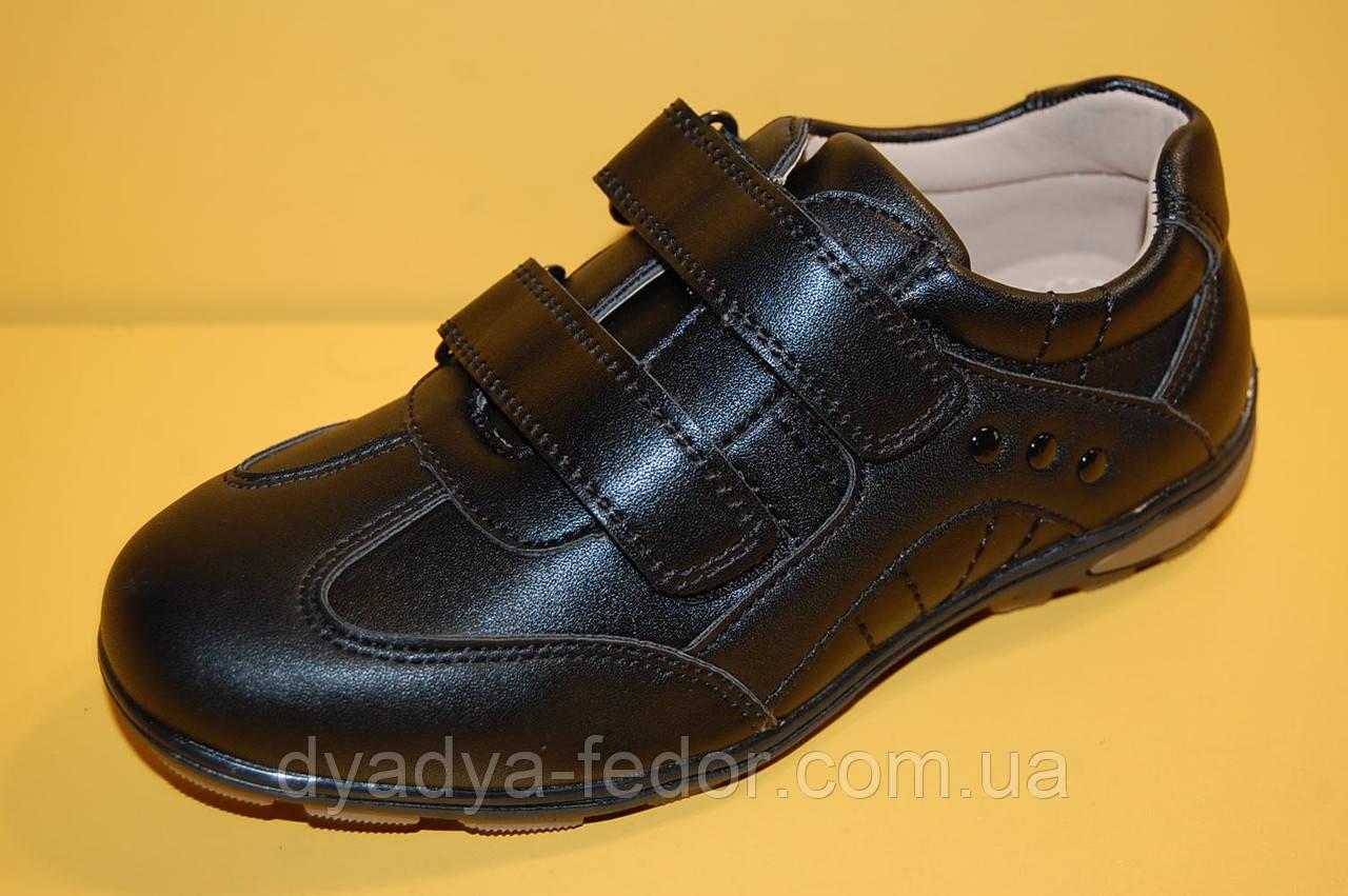 Туфли детские  ТМ Том.М код 8638 размеры 31-38