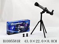Телескоп C2106/T253-D1824 со штативом кор.43*22*8