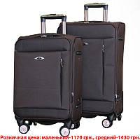 Элитный чемодан на колесиках двойка SW510432