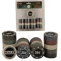 Покерный набор маленький, в подарочном блистере. PN62006