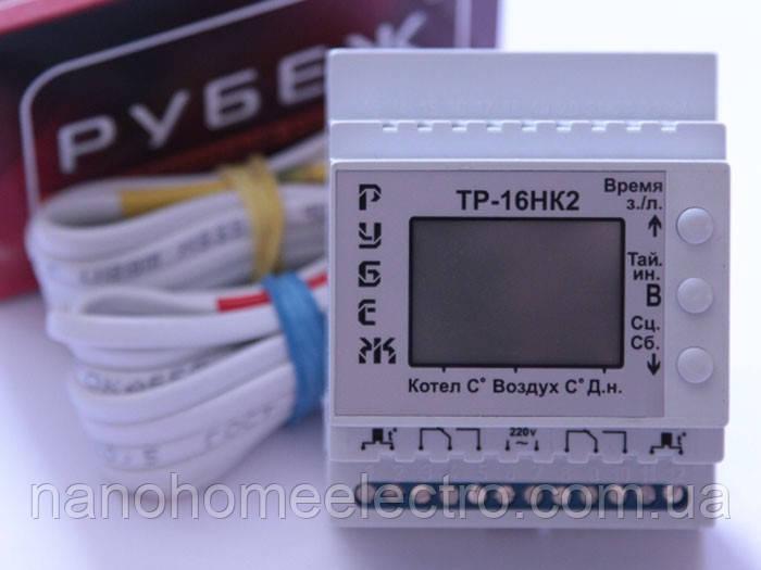 Терморегулятор ТР-16 НК2 Рубеж