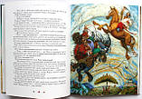 100 казок. 3-й (третій) том. Найкращі українські народні казки. Видавництво: А-ба-ба-га-ла-ма-га, фото 4