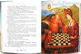 100 казок. 3-й (третій) том. Найкращі українські народні казки. Видавництво: А-ба-ба-га-ла-ма-га, фото 5