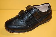 Туфли детские  ТМ Том.М код 8642 размеры 31-38