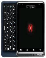 Бронированная защитная пленка для экрана Motorola Droid 2 Global A956