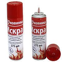 Средство для заправки газовых зажигалок Искра 275 (ml) ZA9275