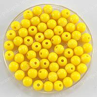 (20 грамм) Бусины пластиковые диаметр 8мм (примерно 70 шт) Цвет - насыщенно желтый
