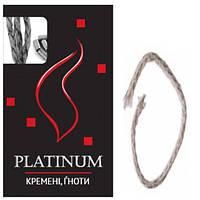 .фитиль platinum (англия) ZA4993