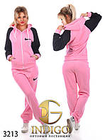 """Спортивный костюм женский теплый больших размеров """"Nike"""""""