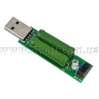 Переключаемая USB-нагрузка 1А и 2А, фото 1