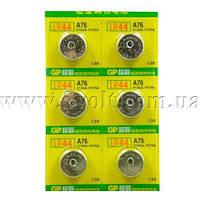 Батарейка дисковая GP LR44 AG13 A76-U10 1.5V, фото 1