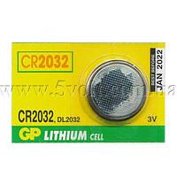 Батарейка литиевая GP CR2032-С5 3V