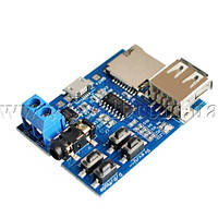Модуль готового DIY MP3-плеера поддержка карт памяти USB-флешек, фото 1